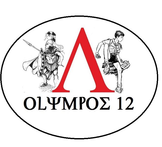 tee shirt camp Olympo12