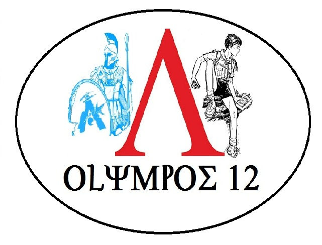 tee shirt camp Olympo13