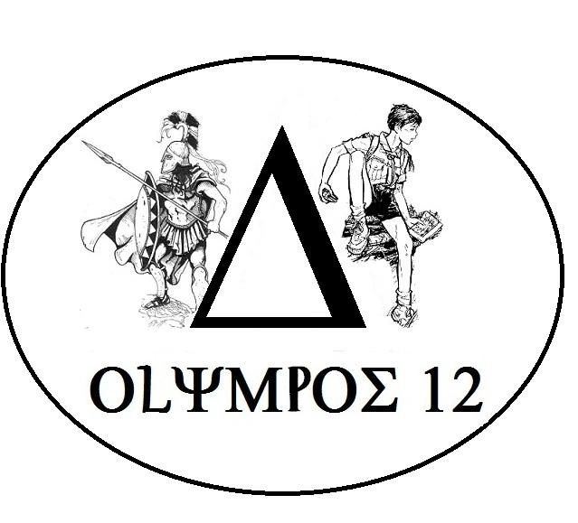 tee shirt camp Olympo14