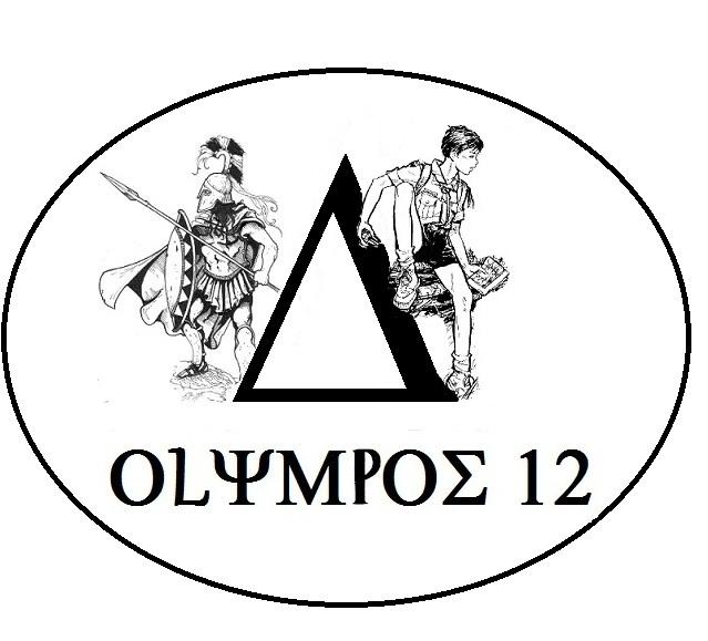 tee shirt camp Olympo15