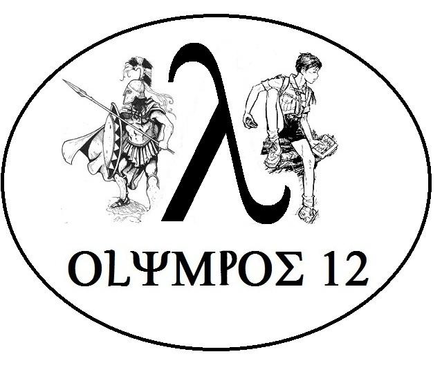 tee shirt camp Olympo16