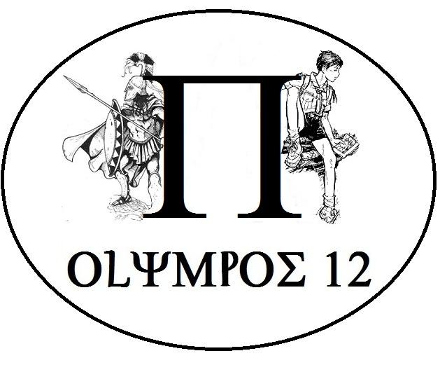 tee shirt camp Olympo17
