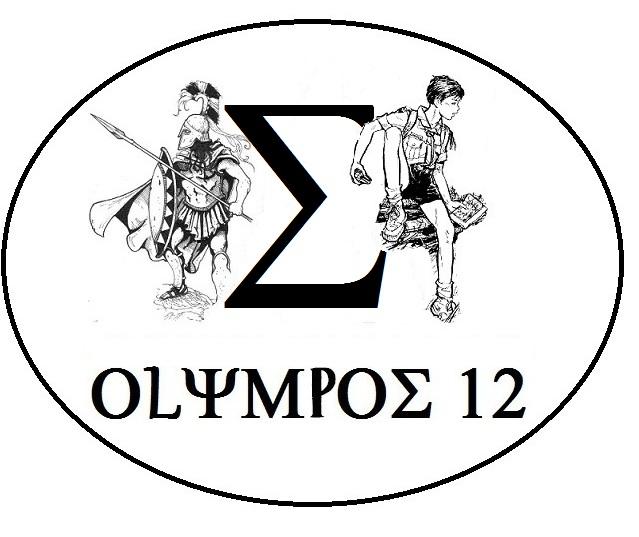 tee shirt camp Olympo18