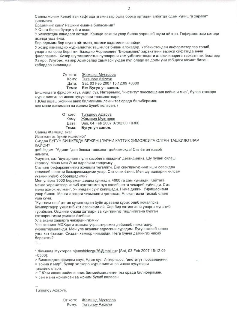 Ўзбекистон Миллий Хавф Хизматининг сирлари Cci26010
