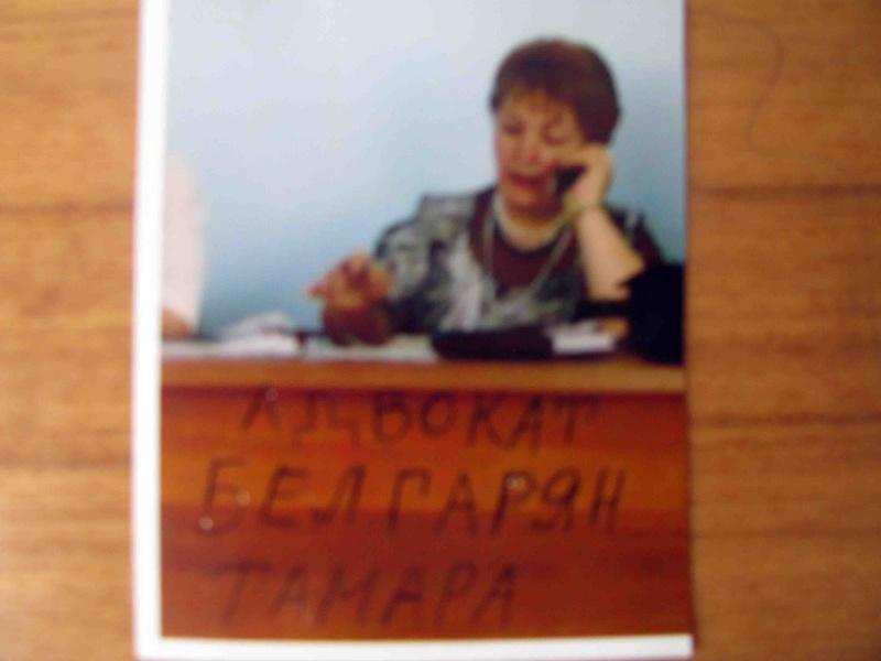 Продажные адвокаты Узбекистана / Ўзбекистоннинг сотқин адвокатлари Img_4912