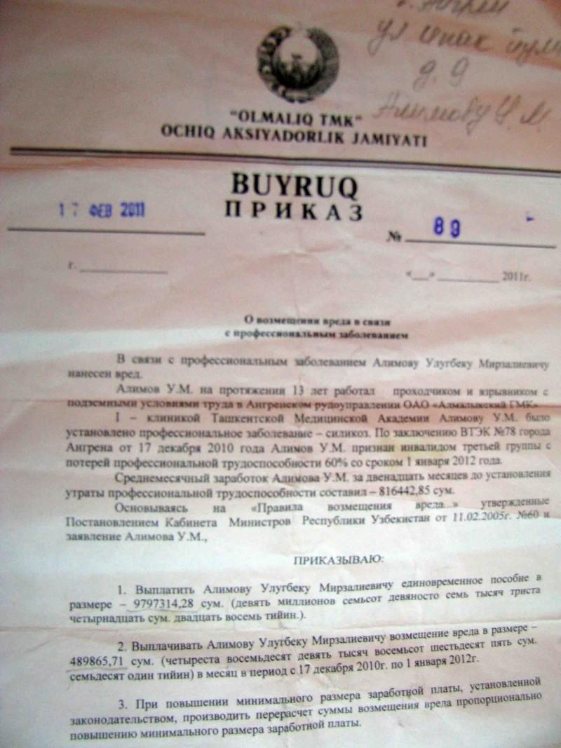 ИСЛОМ КАРИМОВ ДИКТАТУРАСИНИНГ КУНДАЛИК ЖИНОЯТЛАРИ Img_5210