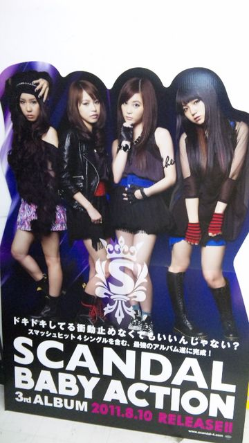 SCANDAL×TSUTAYA Lifestyle CONCIERGE - Exclusive SCANDAL Items - Page 3 32470710