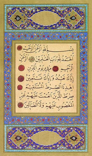 Le Saint Coran (Arabe-français ) 352px-10