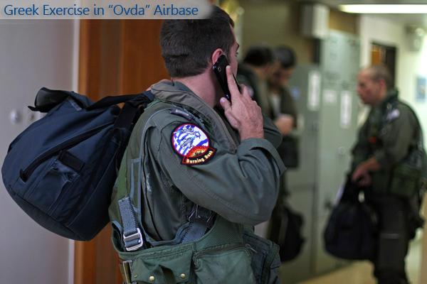 Photos de l'armée Israelienne 5210710