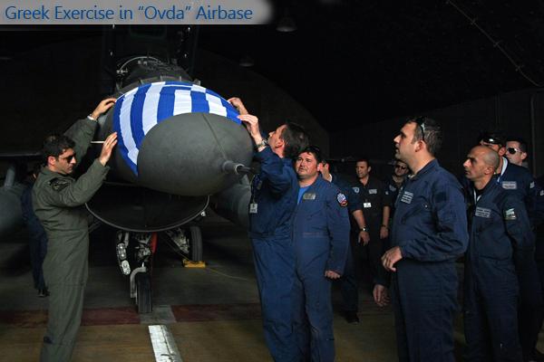 Photos de l'armée Israelienne 5211010