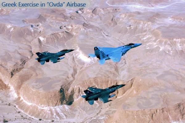 Photos de l'armée Israelienne 5211810