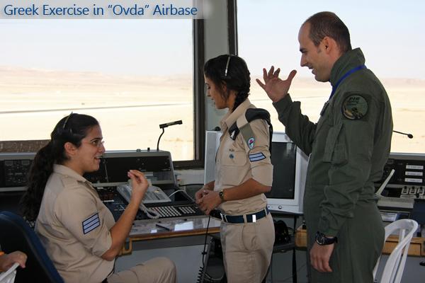 Photos de l'armée Israelienne 5211910