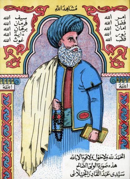Cheikh  Sidi Muhyddîn Abdel Kader El-Jilani Image311