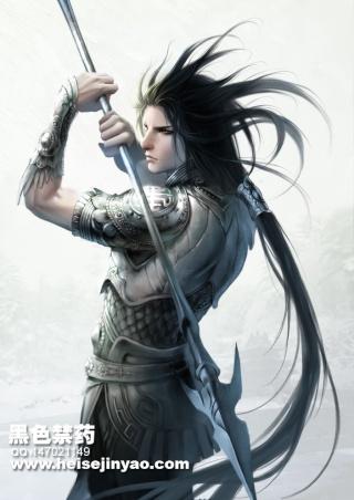"""Avatars """"Une arme à la main"""" Zhansh10"""