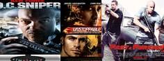 قسم  الأفلام الأجنبية