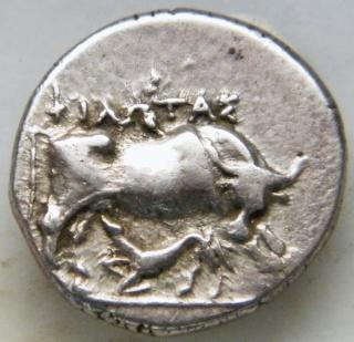Désidérius en Illyrie... - Page 5 Dscf0714