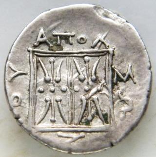 Désidérius en Illyrie... - Page 5 Dscf0716