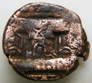 Désidérivs chez les Sassanides... Dscf1122
