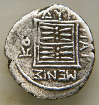 Désidérius en Illyrie... - Page 6 Dyr_al11