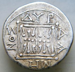 Désidérius en Illyrie... - Page 6 Dyr_an12