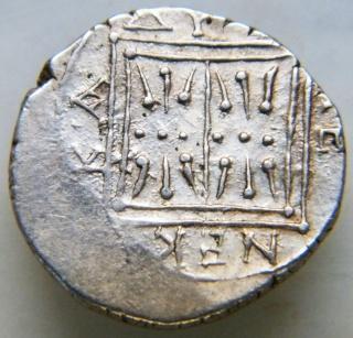 Désidérius en Illyrie... - Page 6 Dyr_ev11