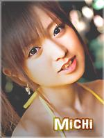Michichi no Gallery Avaasa10