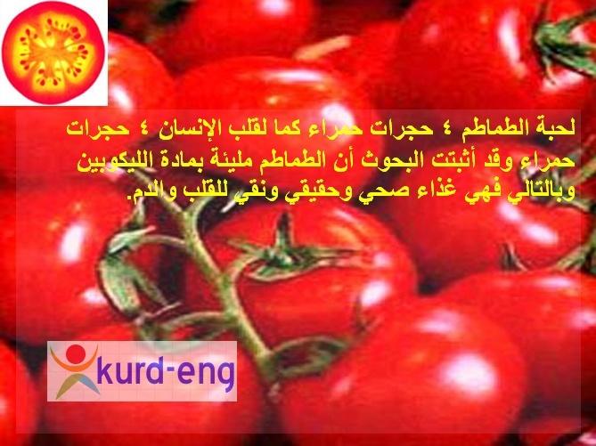 صيدلية الطبيعة سبحان الخالق Sshot-28