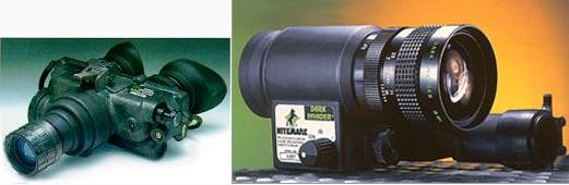اجهزة الرؤية الليلية Sshot-58