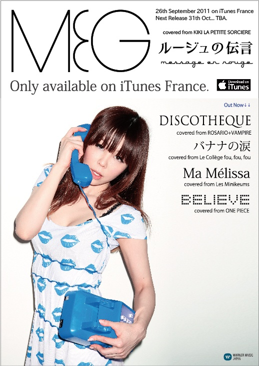 les SINGLE de MEG, sur I-Tune France Meg_4_10