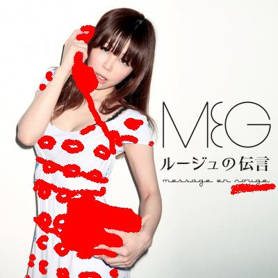 les SINGLE de MEG, sur I-Tune France Rouge_10