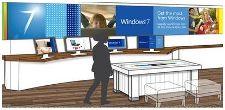 Microsoft denkt an eine Ladenkette in Deutschland Micros10
