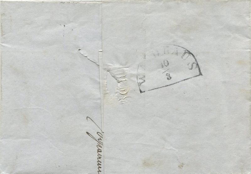 Der Postvertrag Österreich - Bayern von 1842 - Seite 2 Nbg_ha11
