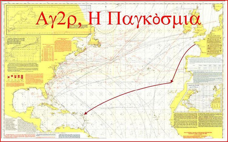 AG2R LA MONDIALE Capt1543