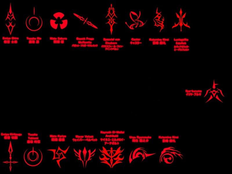 Master Command Seals 13166110