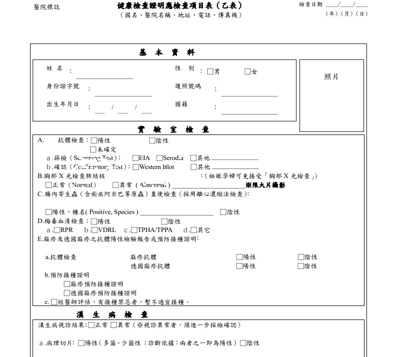 Forced RPG - Page 8 Form10