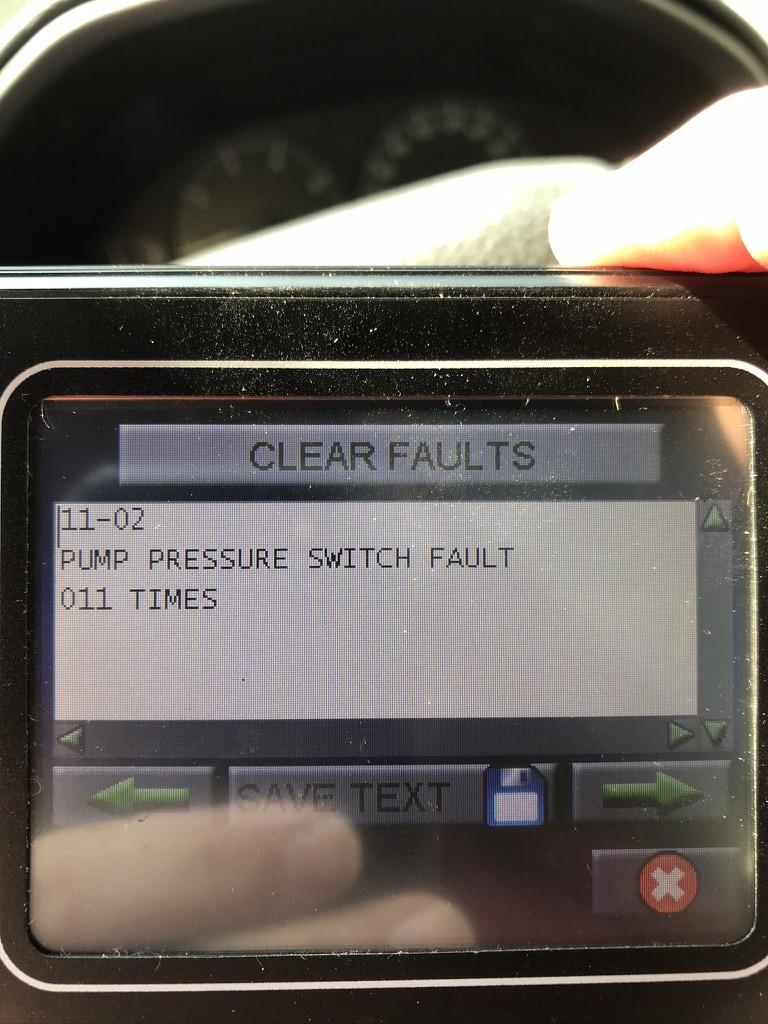 Pump Pressure Switch Fault - Problème Résolu!!  F5891010