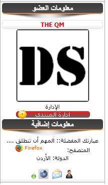 قالب صفحة المواضيع ومعلومات الاتصال كاملة D3sh-c10