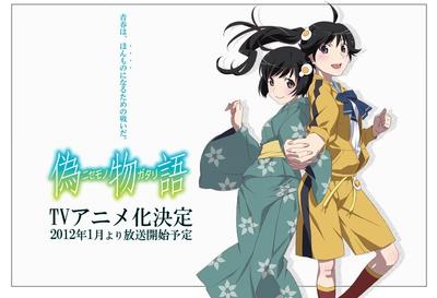 Nuevo anime Nisemonogatari secuela de Bakemonogatari en enero 2012 Bg_key10