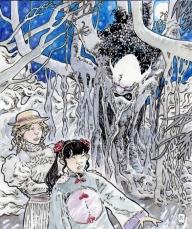 Spiriti e Demoni Orientali ( Cina e giappone) Forest10
