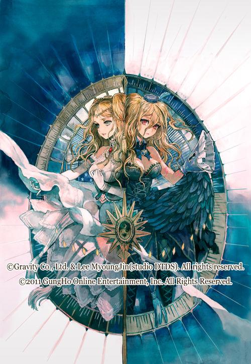 Ragnarok: The Imperial Princess of Light and Dark Ragnar15