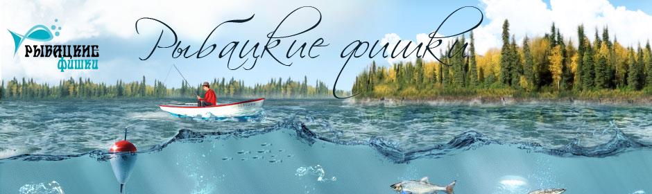 Новосибирские реки заполнили мальками пеляди Dznddd10