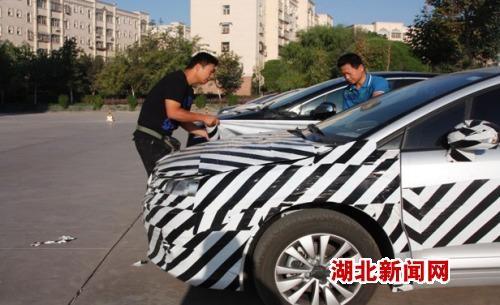 2012 - [Citroën] C-Quatre / C-Quattre restylée (Chine) 3008-i10