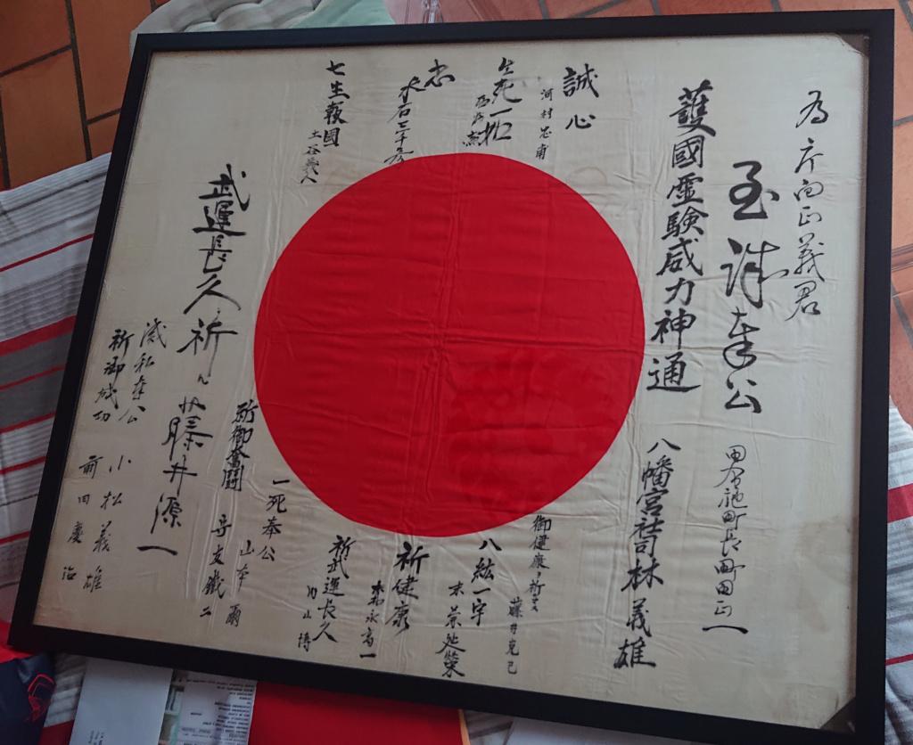 Hinomaru Yosegaki  Dsc_1412