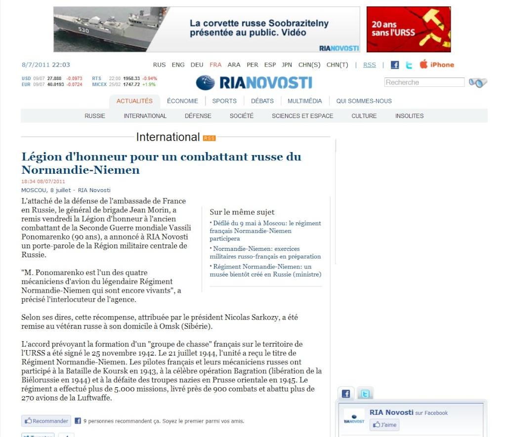Vassili Ponomarenko Lagion10