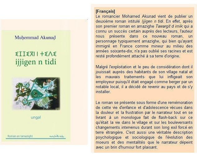 Mohamed akunad Ijjigen n tidi Mimoun13