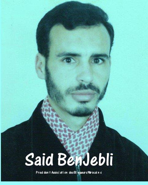 Said BenJebli president A.B.M. Said_b10