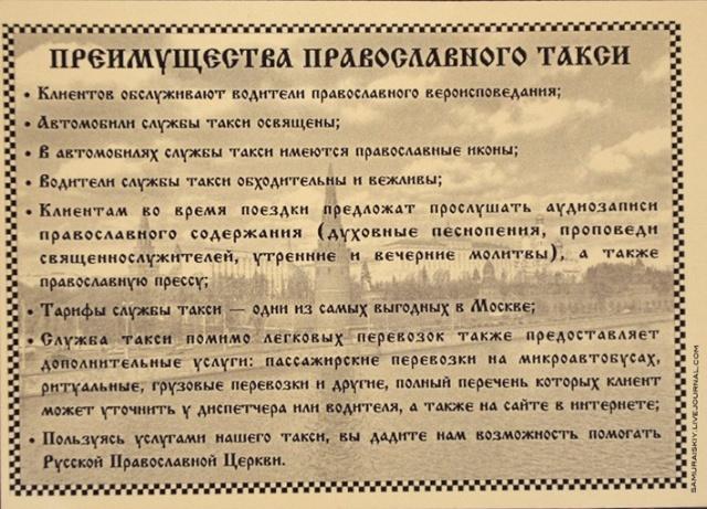 Весёлые Картинки - Страница 3 Pravta10