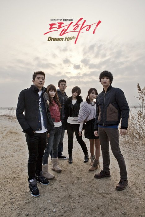Dream High <3 Dream_10