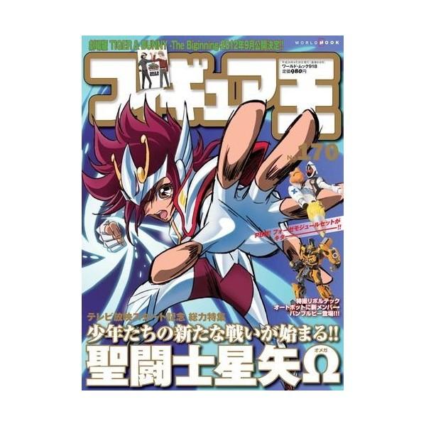 [anime] Saint Seiya Oméga - Page 2 Figure10