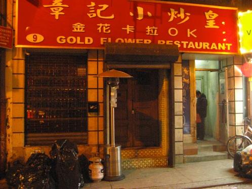 Restaurante Chinês Apothe10